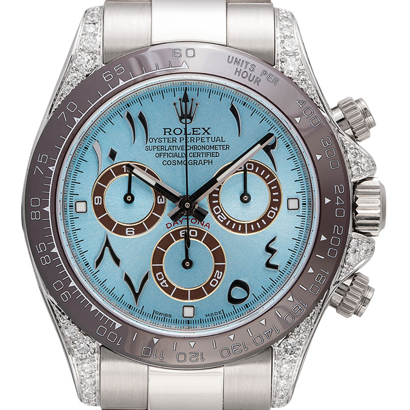 Rolex Daytona 18ct White Gold Diamond Set with Custom Arabic-indic Dial and Custom Bezel 116509