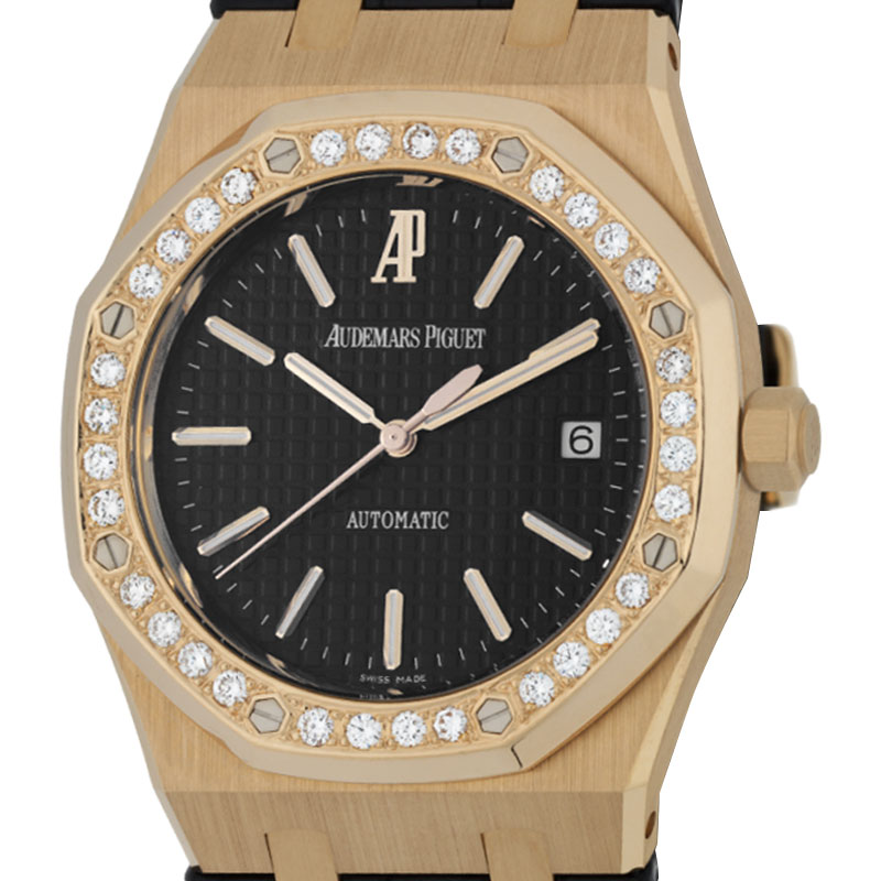 Audemars Piguet Royal Oak Rose Gold Diamond 15300OR.OO.D088CR.01