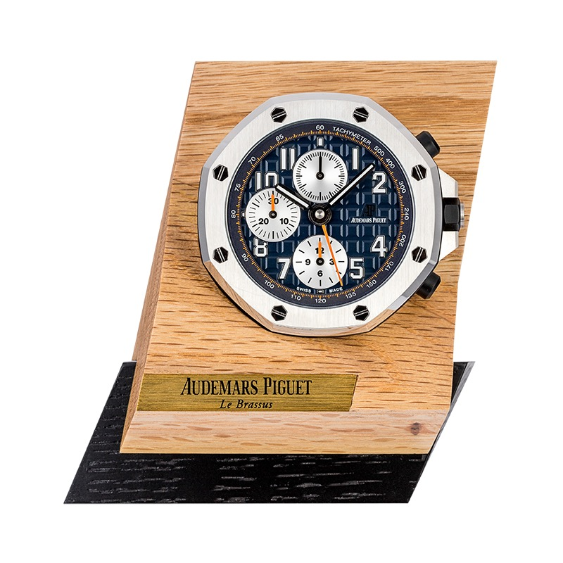 Audemars Piguet Royal Oak Offshore Table Clock