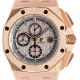 Audemars Piguet Royal Oak Offshore Summer Edition Limited Edition 26408OR.OO.A010CA.01