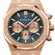 Audemars Piguet Royal Oak Rose Gold Blue Dial Blue Leather Strap 26331OR.OO.D315CR.01