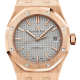 Audemars Piguet Royal Oak Rose Gold 15450OR.OO.1256OR.01