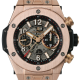 Hublot Big Bang Unico King Gold 45mm 411.OX.1180.RX