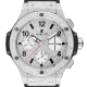 Hublot Big Bang 41mm Custom Diamond Set 342.SB.131.RX