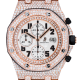Audemars Piguet Royal Oak Offshore 42mm Pink Gold Micro Diamond Set 26470OR.OO.1000OR.01