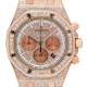 Audemars Piguet Royal Oak Chronograph 41mm Rose Gold Custom Diamond Set