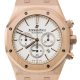 Audemars Piguet Royal Oak Chronograph Rose Gold Leather Strap 26320OR.OO.D088CR.01