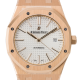Audemars Piguet Royal Oak 41mm Rose Gold Leather Strap 15400OR.OO.D088CR.01