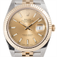 Rolex DateJust II 41 Steel and Yellow Gold Jubilee 126333