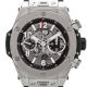Hublot Big Bang Unico Titanium 45mm 411.NX.1170.RX