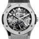 Hublot Aerofusion Moonphase Titanium 45mm 517.NX.0170.LR