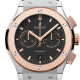 Hublot Classic Fusion 18ct Rose Gold 42mm 541.NO.1180.LR