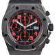 Audemars Piguet Royal Oak Offshore Las Vegas