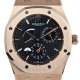 Audemars Piguet Royal Oak Rose Gold Leather 26120OR.OO.D002CR.01