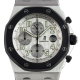 Audemars Piguet Royal Oak Offshore Chronograph 25940SK.OO.D002CA.02