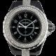 Chanel J12 33mm H0682