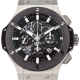 Hublot Big Bang Aero Bang Steel 44mm 311.SX.1170.RX