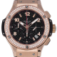 Hublot Big Bang Chronograph 41mm Rose Gold 341.PB.131.RX