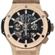Hublot Big Bang Aero Bang Rose Gold 44mm 311.PX.1180.GR