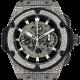 Hublot King Power Unico Titanium 48mm Custom Diamond Set 701.NX.0170.RX