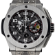 Hublot Big Bang Ferrari Titanium 44mm 401.NX.0123.GR