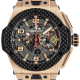 Hublot Big Bang Ferrari Rose Gold 48mm 401.OQ.0123.VR