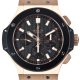 Hublot Big Bang Evolution Rose Gold 44mm 301.PM.1780.RX