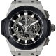 Hublot King Power Unico Titanium 48mm 701.NX.0170.RX