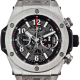 Hublot Big Bang Unico Titanium 45.5mm 411.NX.1170.RX