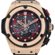Hublot King Power UEFA Rose Gold 48mm 716.OM.1129.HR.EUP12