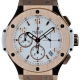 Hublot Big Bang Gold White 41mm 341.PE.2010.RW