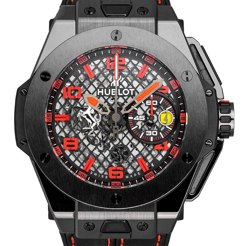 Hublot Big Bang Unico Ferrari Special LTD Edition 401.CX.1123.VR Black Ceramic Watch