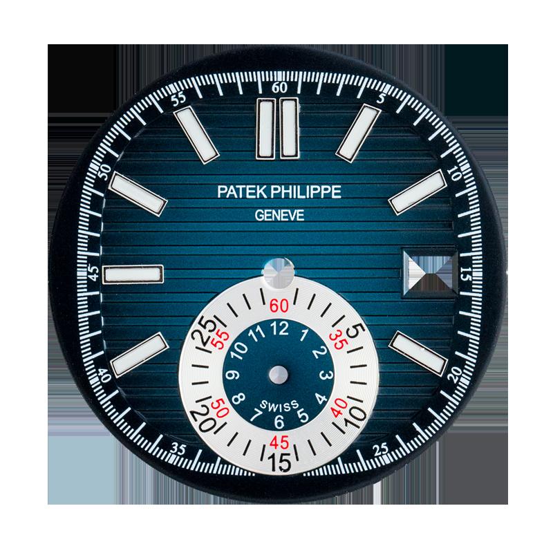 Patek Philippe 5980 Custom Blue Dial