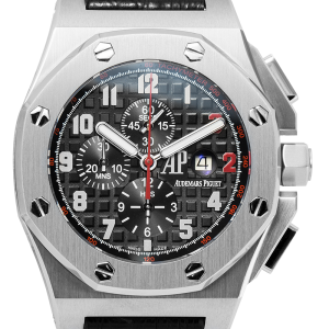 Audemars Piguet Royal Oak Shaquille O'Neal Limited Edition Dial